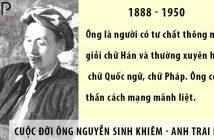 Tản mạn về cuộc đời ông Nguyễn Sinh Khiêm - anh trai Bác Hồ