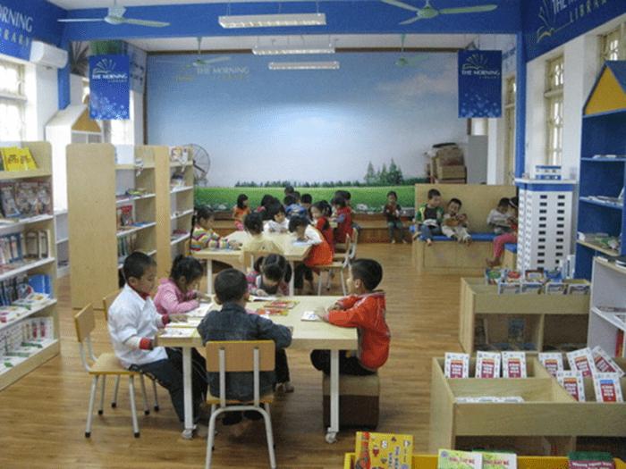 Thư viện trường tiểu học Hương Sơn B